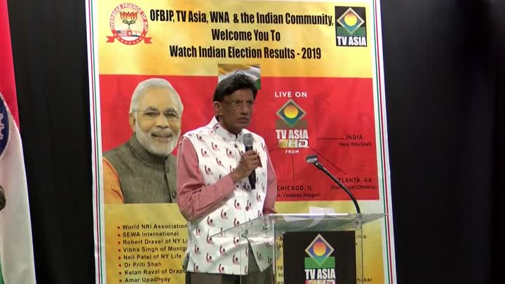 Watch India Elections 2019 was Held at TV Asia auditorium, NJ - Naya