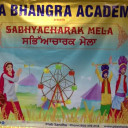 PBA 5th Bhangra Academy Sabhyacharak Mela Was held in New Jersey